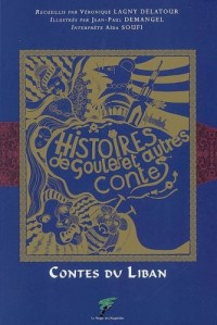 Contes du Liban - Histoires de Goules et autres contes