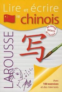 Lire et écrire le chinois