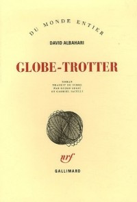 Globbe-trotter