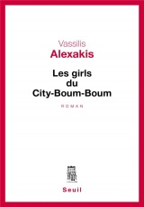 Les Girls du City-Boum-Boum
