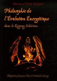 Philosophie de l'évolution énergétique