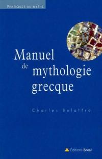 Manuel de mythologie grecque