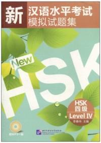 HSK Level IV : Edition bilingue anglais-chinois (1CD audio MP3)