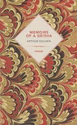 Memoirs of a Geisha [Poche]