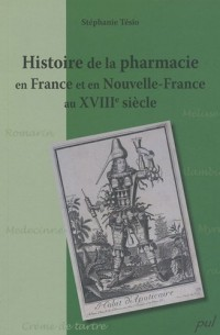 Histoire de la pharmacie en France et en Nouvelle-France au XVIIIe siècle