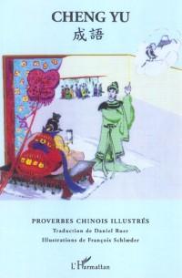 Proverbes chinois illustrés