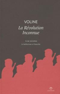 La revolution inconnue tome 2