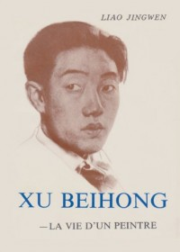 Xu Beihong: La vie d'un peintre