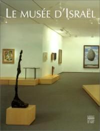 Le musée d'Israël, Jérusalem
