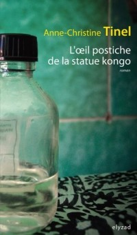 Oeil postiche de la statue kongo (l )