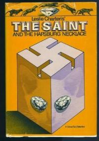 Le Saint joue avec le feu (Le Livre de poche)