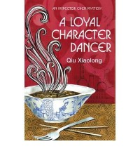 A Loyal Character Dancer an Inspector Chen Mystery