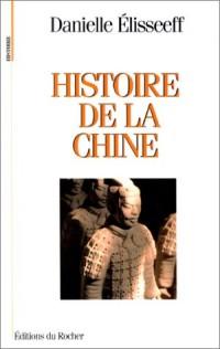 Histoire de la Chine
