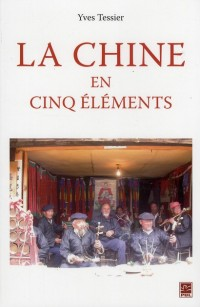 Chine en Cinq Elements