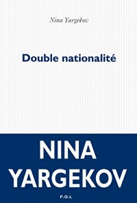 Double nationalité