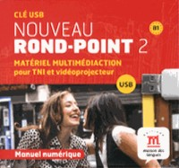 Nouveau Rond Point 2 Cle Usb