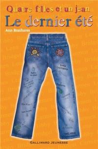 Quatre filles et un jean : Le dernier été