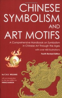 Chinese Symbolism and Art Motifs: A Comprehensive Handbook on Symbolism in Chinese Art Through the Ages with over 400 illustrations