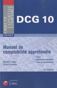 Manuel de comptabilité approfondie DCG 10
