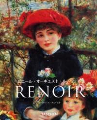 Renoir  -japonais-