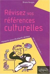 Révisez vos références culturelles ! Mémento pour étudiants sérieux ou journalistes pressés