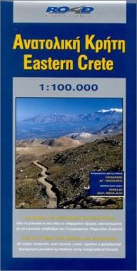 Eastern Crete : 1/100 000