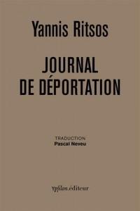 Journal de déportation 1948-1950 : Edition bilingue français-grec