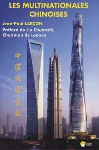 Les multinationales chinoises