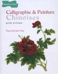 Calligraphie & peinture chinoises