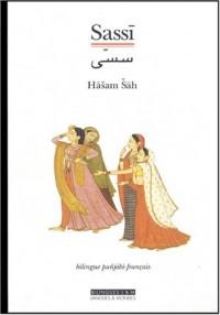 Sassi, bilingue panjabi-français