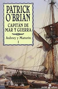 Capitán de mar y guerra (I) (bolsillo)