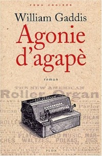 L'Agonie d'Agape