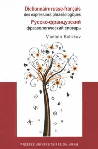 Dictionnaire Russe Français des Expressions Phraseologiques