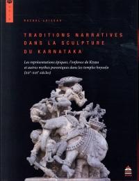 Traditions narratives dans la sculpture du Karnataka : Les représentations épiques, l'enfance de Krsna et autres mythes puraniques dans les temples hoysala (XIIe-XIIIe siècles)