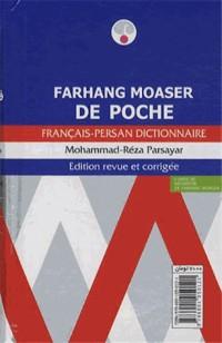 Dictionnaire Français-Persan de Poche