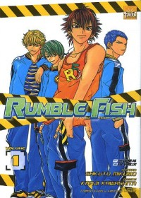 Rumble Fish, Tome 1 :
