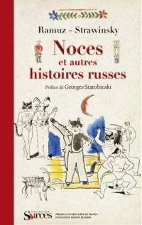Noces et autres histoires russes