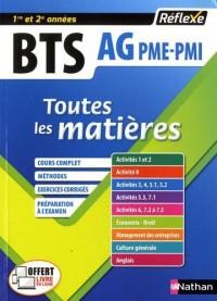 Toutes les matières Assistant de Gestion PME-PMI - BTS AG pme-pmi (10)