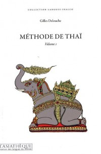 Méthode de thaï, volume 1 (2CD audio)