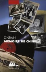Mémoire de Chine [Poche]