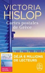 Cartes postales de Grèce [Poche]