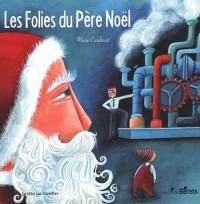 Le Jouet du Pere Noël