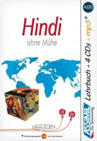 Superpack Hindi Ohne Muhe