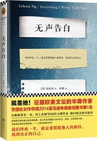 Wu Sheng Gao Bai (Simplified Chinese)