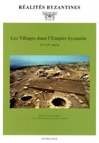 Les Villages dans l'Empire byzantin (IVe-XVe siècle)