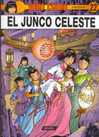 El junco celeste/ The Celestial Junk