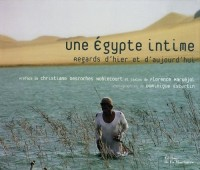 Une Egypte intime