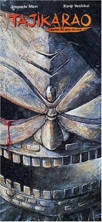 Tajikarao Coffret 4 volumes : Tomes 1 à 4 : Edition intégrale