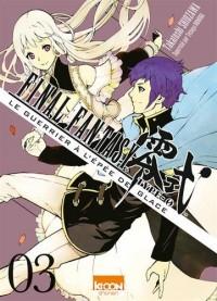 Final Fantasy - Type 0 T03