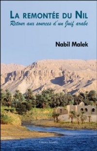 La remontée du Nil - Retour aux sources d'un Juif arabe